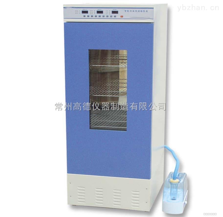 LHP-300HE-智能人工氣候培養箱
