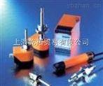 全新正品IFM易福門光電傳感器,OGS701