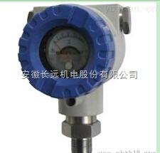 MB400型工業壓力變送器