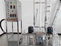 常压伴加热带连续玻璃精馏实验装置