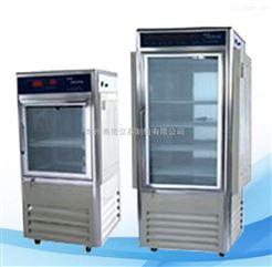 KRQ-150(种子培养箱)人工气候箱
