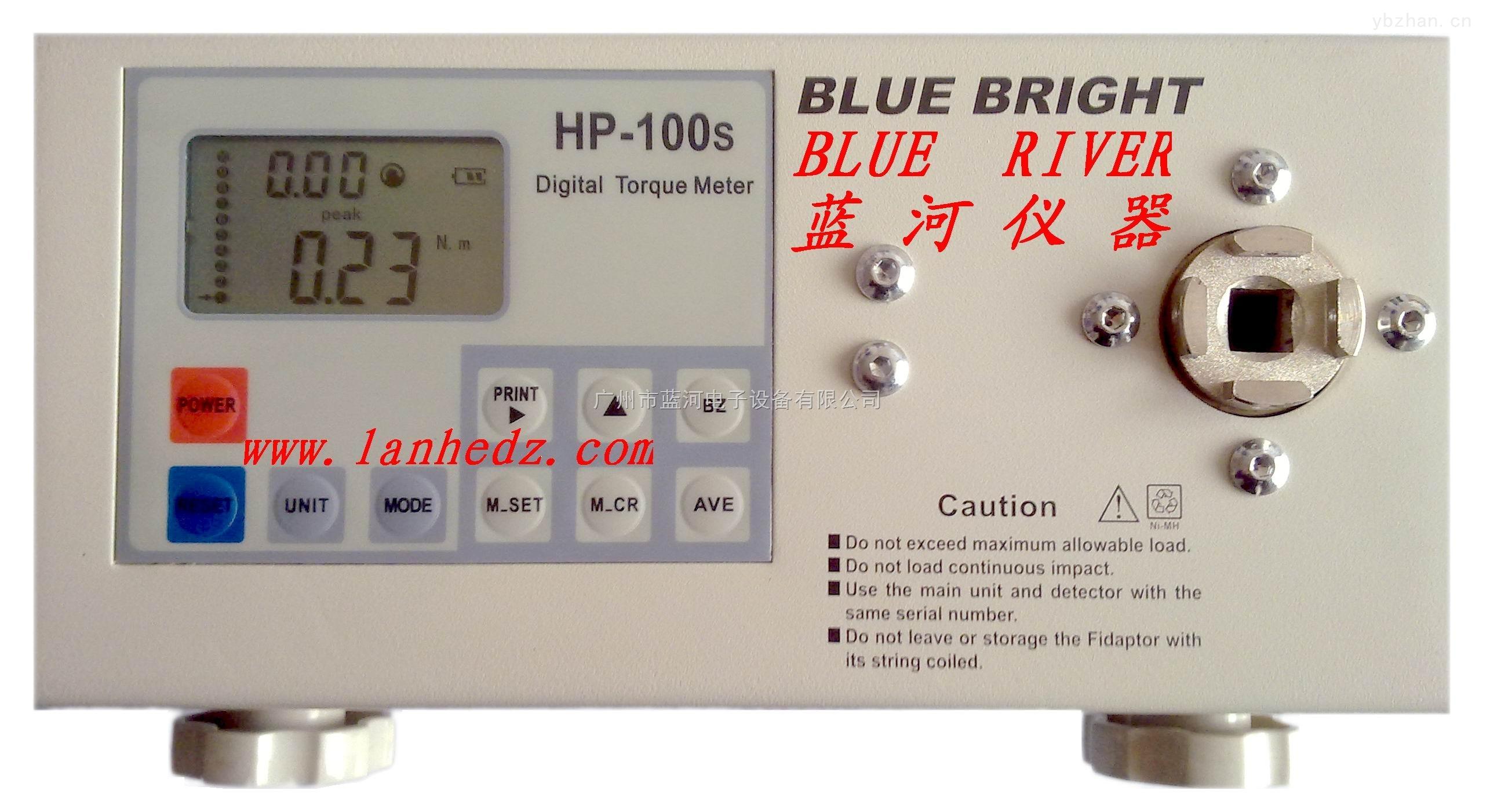 HP-10S智能型電批扭矩檢測儀/電批扭力校檢儀