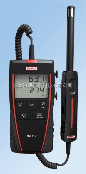 便携式温湿度露点仪HD 110