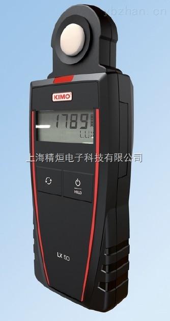 便携式照度仪LX 50