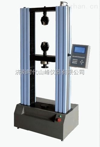 WDS-50S-湖南5吨门式WDS-50S数显式电子万能试验机