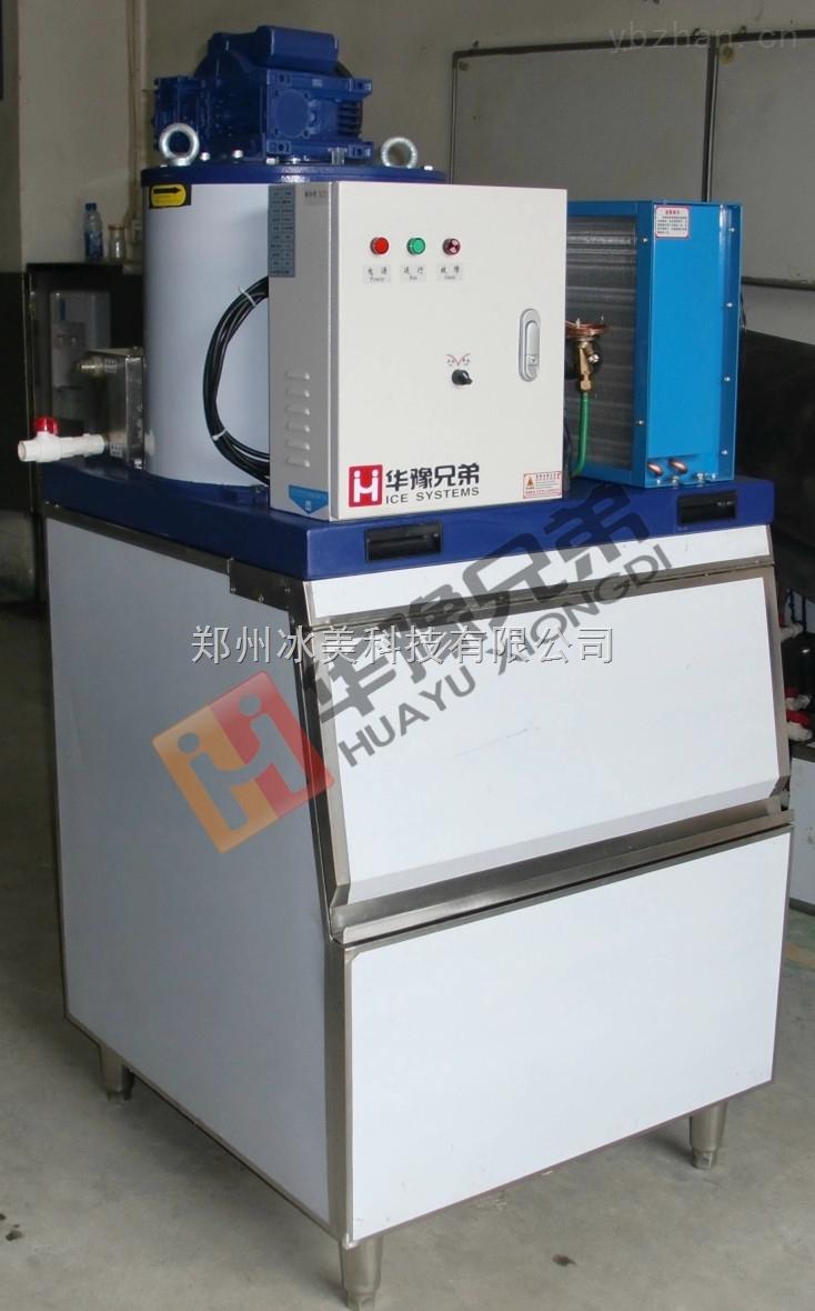300公斤片冰机,300公斤制冰机
