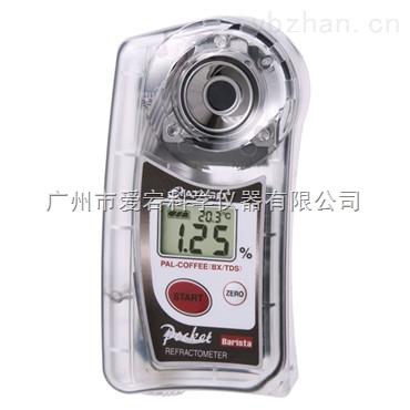 4533-咖啡濃度糖度測定儀
