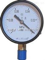 y-150氨用压力表y-150