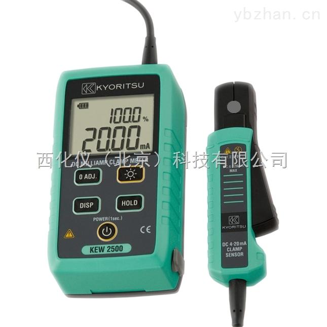 日本共立/鉗形電流表 型號:KEW 2500 庫號:M398446