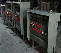 BXMD-16KXXL防爆配电箱