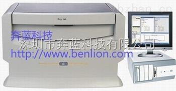 Ray-tek臺式-供應美國Innov-X Ray-tek臺式RoHS檢測儀