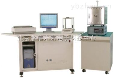 QT18-QL-HW2000D-管状红外碳硫分析仪