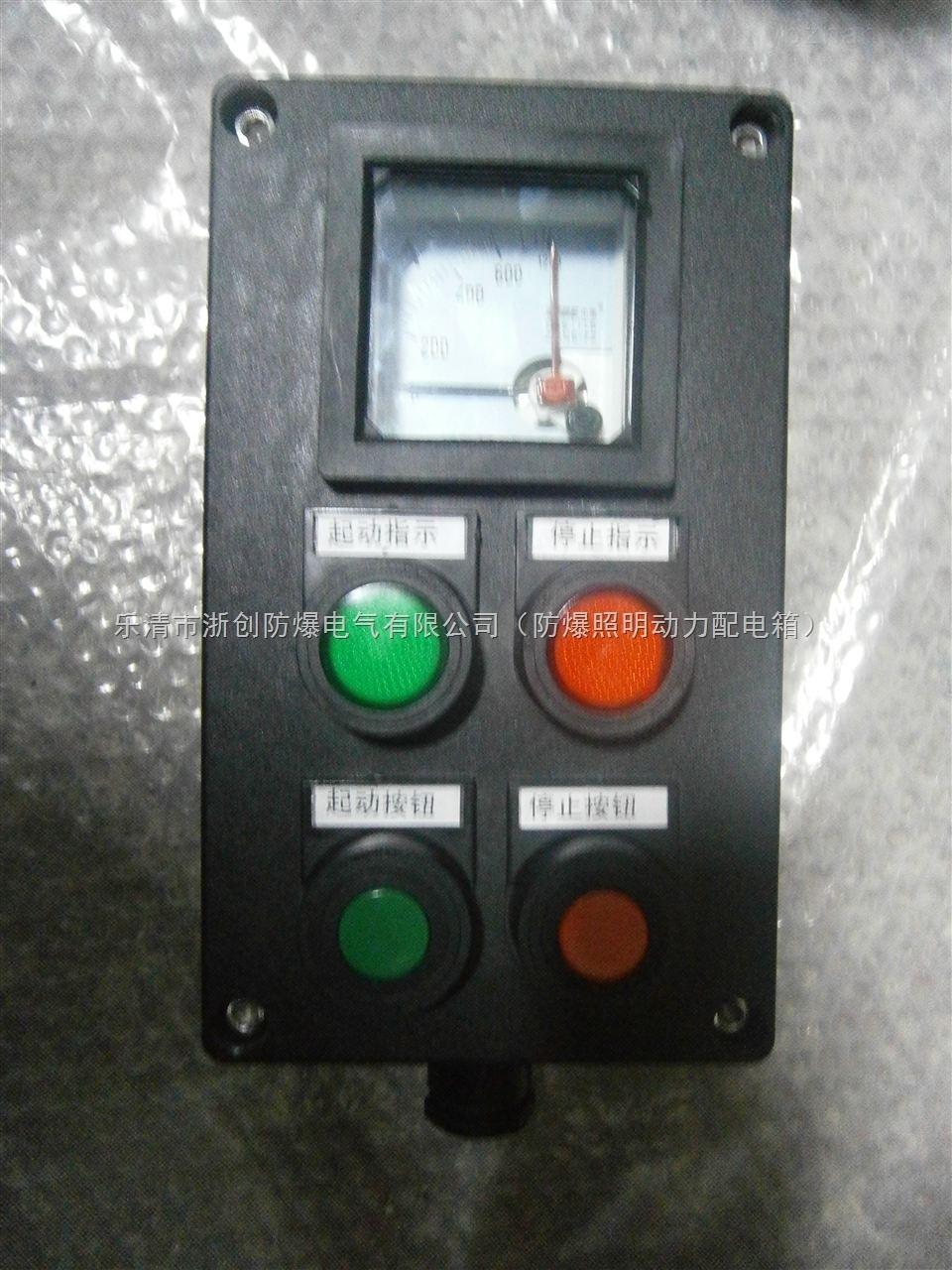 LCZ8050-西安防爆防腐操作柱