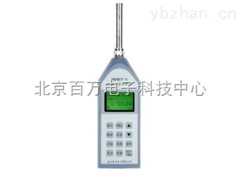 HB404-1357-便攜式聲級計