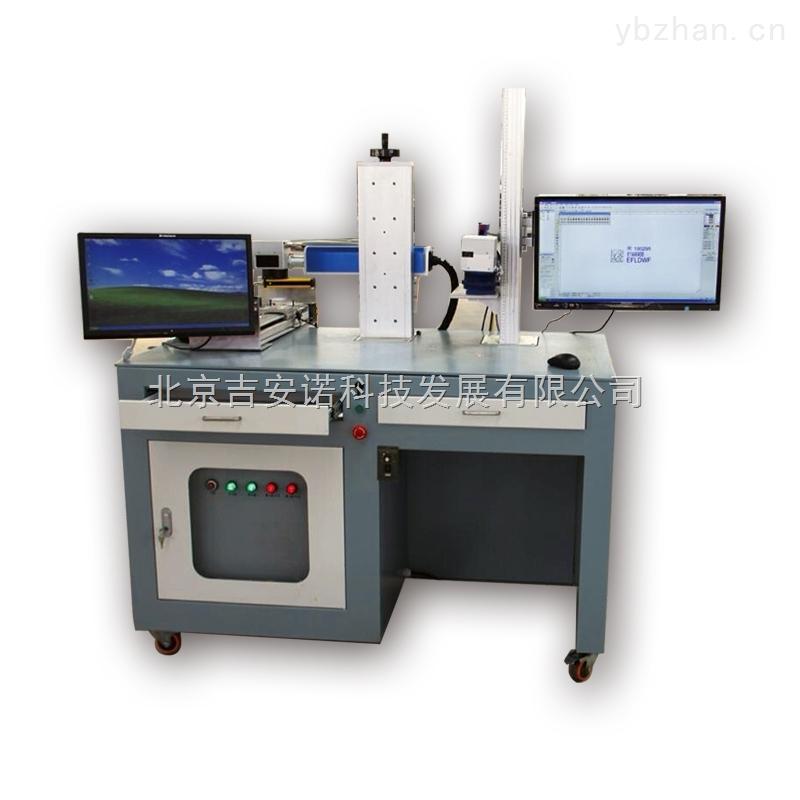 吉安诺JD5000激光打标机