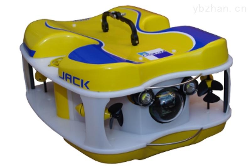Mini ROV JACK 100水下机器人