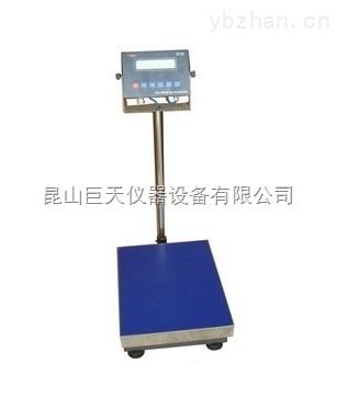 XK3102-E0822-山西防爆電子秤TCS-30kg60kg75kg100kg150kg200kg300kg防爆臺秤Z低價
