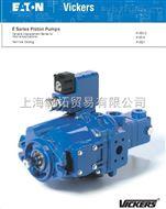 专业销售美国威格士齿轮泵F11-SQP21-21-11-1DC-18