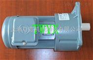 優質減速機-上海萬鑫減速機供應商(立式)