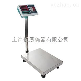 300公斤/千克防水、防爆、不銹鋼電子臺秤