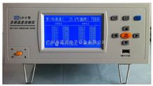 藍河電子特賣LH-X/56路溫度記錄儀 56點溫度檢測儀 LH-56多通道溫度巡檢儀