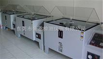 江苏HE-YW-标准型盐雾试验箱
