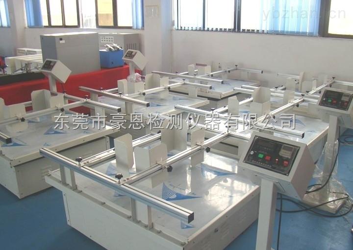低频振动试验机
