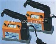 数显电子水平仪 型号:XLSQ-SDS11 库号:M403324