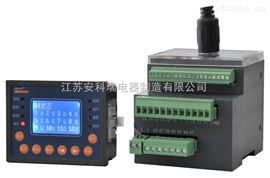 ARD2F-100/**火力发电用电动机保护器ARD2F-100/**