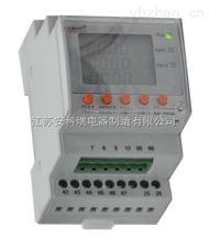 ACM2华东地区厂家直供ACM2配电线路过负荷监控装置