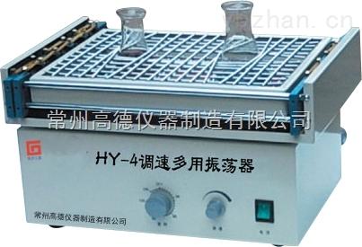 HY-4(A)-调速多功能振荡器