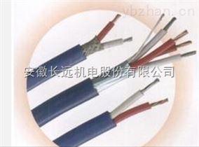 RVVP仪表专用电缆