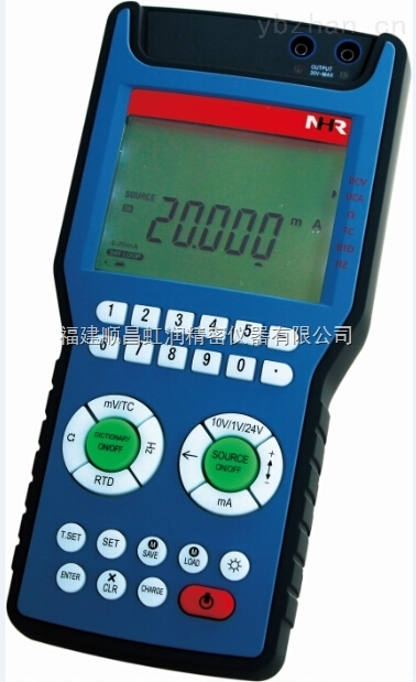 标准信号源 便携式校验仪表