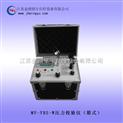 箱式压力校验仪 箱式气压校验仪