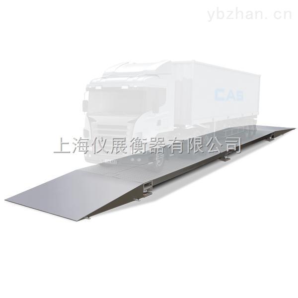 SCS-湖南SCS-50吨电子地磅秤厂家直销