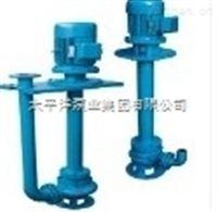 25YW8-22-1.1YW型无堵塞液下式排污泵 污水泵