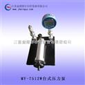 台式微压压力泵 手持式压力泵