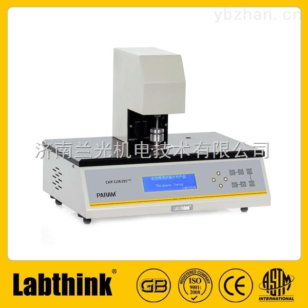 CHY-C2A-電子硅片厚度檢測儀