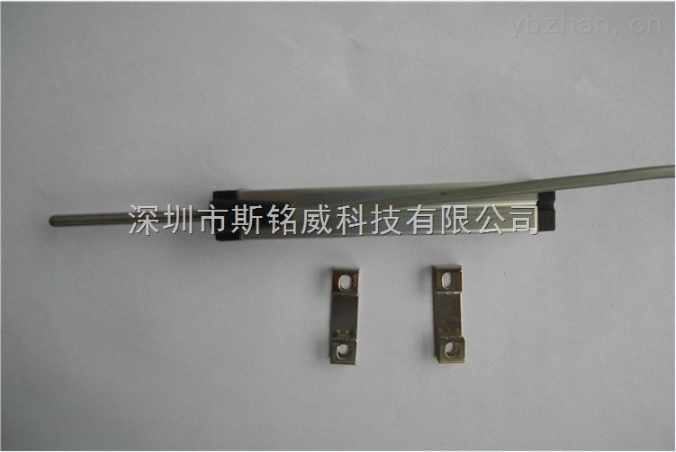 SKRC-SKRC微型自復位位移傳感器 速度調節 印刷機械