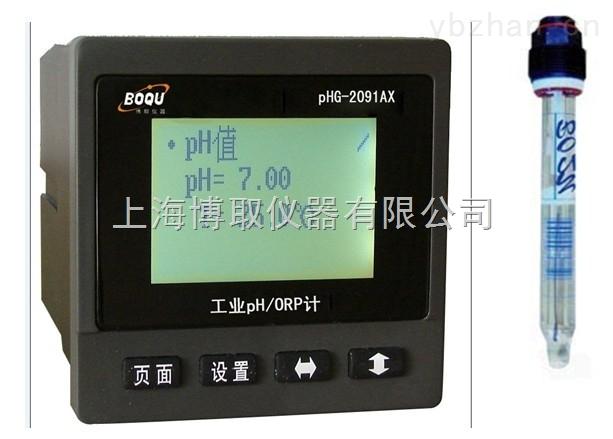 黑龙江测纯化水的卡箍式PH计|蒸馏水高温PH测定仪