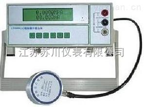 SC-YBS-2-精密數字壓力計