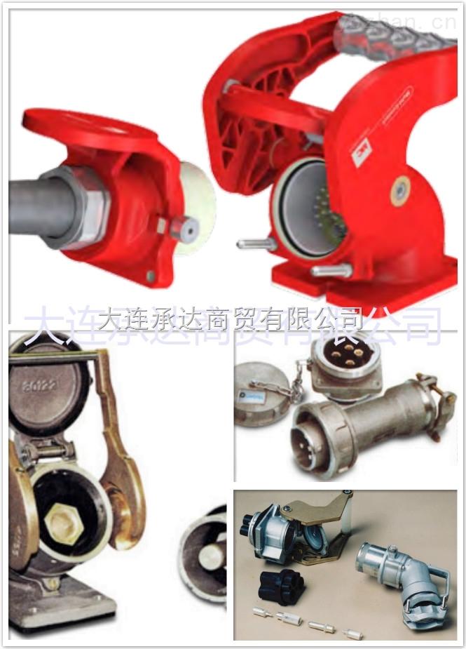 高压大电流工业连接器-高压大电流工业连接器