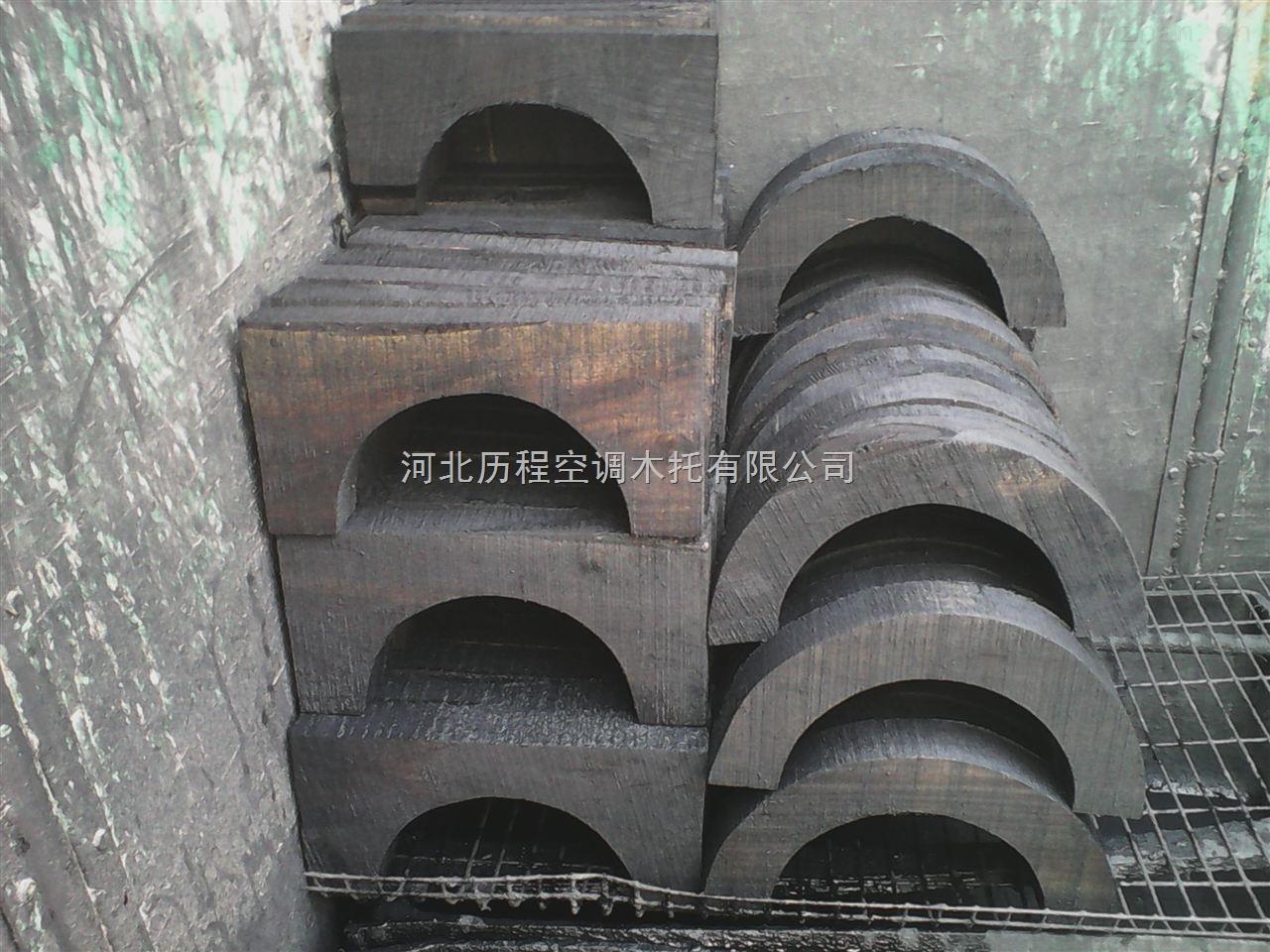 防腐管道管托//保温空调木码