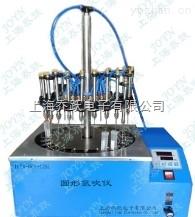 上海乔跃JOYN牌圆形电动氮吹仪厂家价格