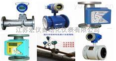 防腐型金屬管浮子流量計廠