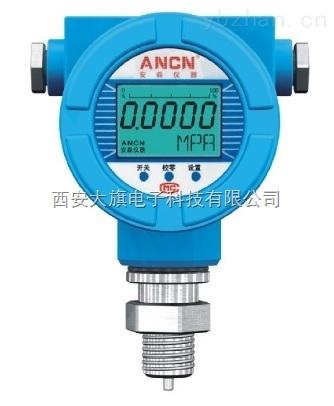安森ACD-300防爆数字压力表防爆抗震耐腐蚀高稳定性