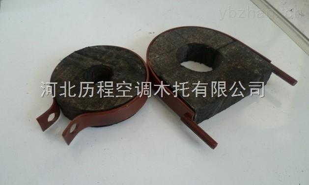 方圆管道管托、中央空调管道橡塑管托出厂价