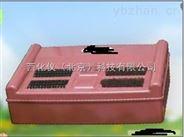 鞋底清潔機 型號:HLHJ-QT-B庫號:M400240