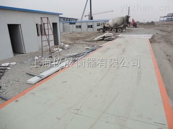 SCS系列-30噸電子地磅廠家30T電子地泵價格/參數