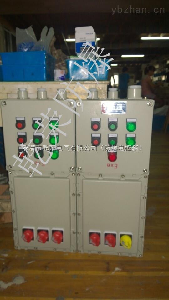 BXMD-乾榮防爆電器